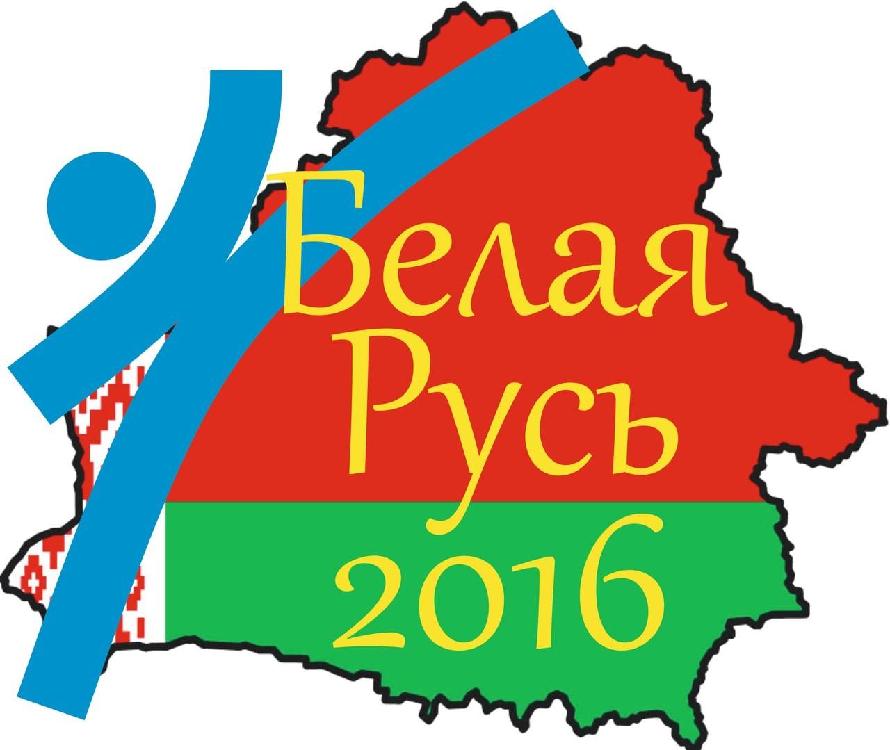 belay_rus